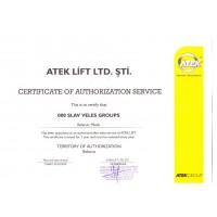 Официальный сервисный центр Atek Lift в Республике Беларусь